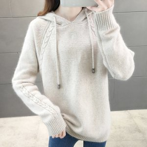 Lucyever Pullover Women Sweater Loose Knitted Hooded Long Sleeve Jumper Thick Solid Ladies Sweater Casual Winter 2020 Tops W1217