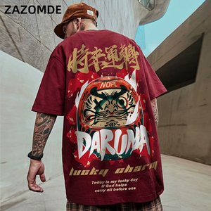 Men's T-Shirts 2020 Chinese Style Lucky Printed Short Sleeve Tshirts Summer Hip Hop Casual Cotton Tops Tees Streetwear 1005