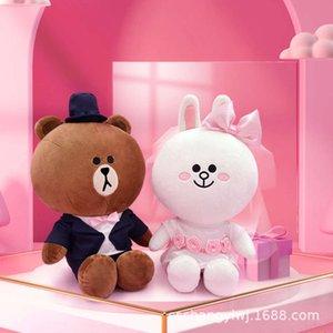 Nova linha amigos drs marrom urso pelúcia changyi brinquedo boneca par