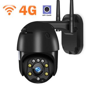 Wonsdar SIM Card 4G PTZ Dome Camera 1080P HD Outdoor Wireless WIFI CCTV Security Camera Two Way Audio SD Card Slot P2P CamHi