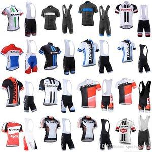 Erkekler Bisiklet Jersey Giant Kısa Kollu Mtb Bisiklet Giyim Bisiklet Giyim Bisiklet Giyim Bisiklet Önlüğü Şort Takımı Maillot Ropa Ciclismo 3297