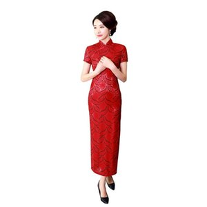 Shanghai Story Long Oriental Dress Chinese Traditional Dress Cheongsam Lace Qipao Chinese Women's 4 Style
