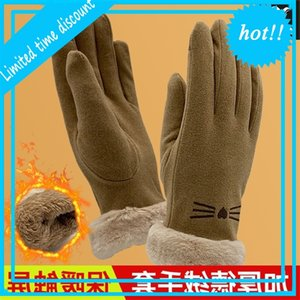 Daiyue a-1058 women's velvet winter outdoor cycling warm Plush thickened touch screen gloves