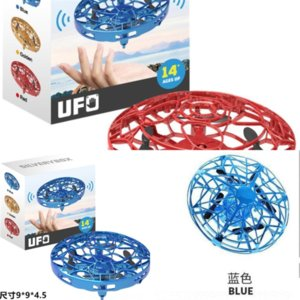 61 Bambini Fly Fly Control Big Particle Math Cognitive Digital Train Train Building Blocks UFO Remote Toy Educational Saur