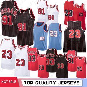 NCAA 12 Ja Morant Erkekler Basketbol Formaları 0 Damian Lillard 7 Kevin Durant 11 Kyrie Irving 2 Kawhi Leonard 13 Paul George 10 Mike Conley 45 Mitchell