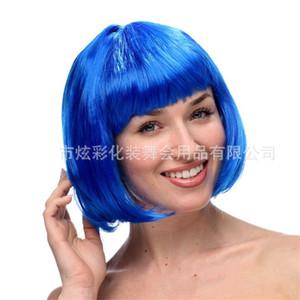 Bobo cabeça peruca quadrado baile bola vestido para cima headgear pequeno maçã eco amigável pet perucas vender bem 5JH J1