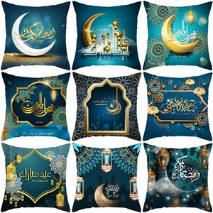 Pillow Household Cover Products Muslim Ramadan Gold Digital Printing Peach Skin Velvet Cushion Cover