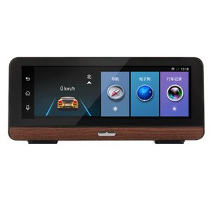 Center console 4G cloud mirror driving recorder HD 1080P Bluetooth reversing video electronic dog voice control Car DVR