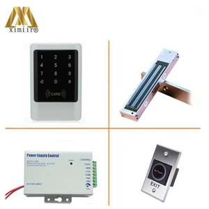 Fingerprint Access Control Waterproof Smart ID Card With Keypad Standalone Without Software,Exit Button,Magnetic Lock,Power Supply M07-K Kit