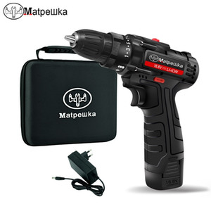 12V electric screwdriver cordless Electric drill rechargeable batteries mini torquing power tools or battery Capacity display Y200321