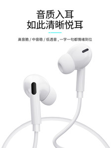 2019 new cross-border explosion models fashion trend beautiful Bluetooth headset wired sports Bluetooth headset