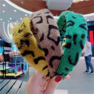 Ladies Leopard Acessórios de cabelo macio leite Hoop cabelo de largura e grampo de cabelo brilhante Moda Selvagem hairband