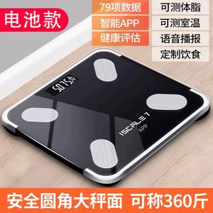 Electronic weighing scale, rechargeable, solar charging