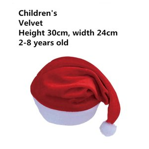Christmas adult red ordinary Christmas Hat Santa Claus children's Christmas hat gold velvet hat