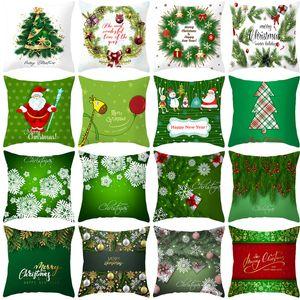 Green Series 2020 New Pillow Cover Peach Skin Pillowcase Bedside Home Appliances