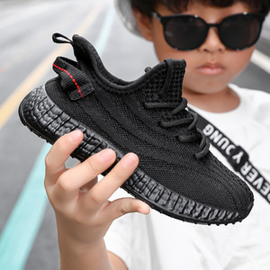 Children's coconut shoes for men and women, big children's fly woven breathable net shoes, Korean style trendy all-match student leisure spo