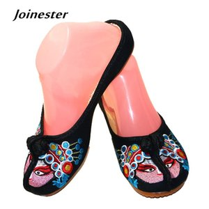 Opera Embroidered Women Slippers Ethnic Backless Shoes for Woman Casual Flat Mules Ladies Cotton Fabric Loafers Slip on Sandals