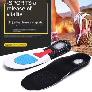 Sports insole shock absorption, sweat absorption, odor prevention and ventilation air cushion thickening soft basketball running gifts