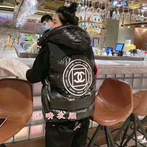 Glossy down cotton vest women's fashion loose short thickening 2020 autumn winter new Korean version of jacket women's fashion