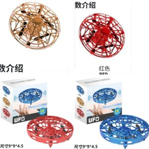 9kyxeskgesture Induction Hot Saucer Stili UFO Gesto CreativoArcraft Smart Flying UFO Remote Smart Control Fly Saur Saur