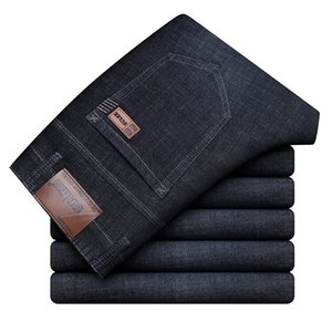 Sulee Brand Men Thick Winter Otoño Slim Stretch New Hombres Jeans Style 20111