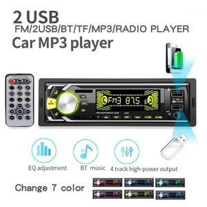 5Pcs Lot Radio Car Autoradio 1 Din Bluetooth SD MP3 Player Coche Radios Estereo Poste Para Auto Audio Stereo Carro 2 USB 50091