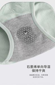 p8i mulheres calcinha shapers instrutor respirável calcinha mulheres039; s cintura cintura cintura corset cuecas barracas timmudim calcinha corpo underwear yfa901