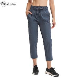 İpli Elastik Bel Rahat Dokuzlu Pantolon Kadın Gevşek Düz Bacak Spor Fitness Cep Yoga Pantolon