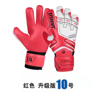 Football goalkeeper gloves goalkeeper adult children professional elementary school student finger guard equipment anti-skid training#54112