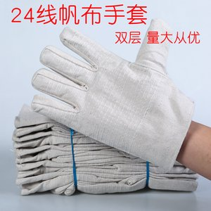 double layer protection labor 24 canvas line wear resistant thickened full lining machine repair protective welding gloves