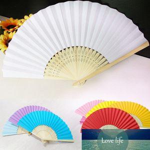 Hot 7 Inch Folding Paper Fan Pattern Folding Dance Wedding Party Lace Silk Folding Hand Held Solid Color Fan Gifts Fast Shipping