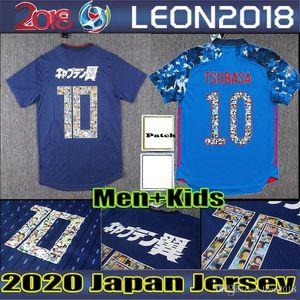 Мужчины дети Япония 2018 2020 Tsubasa Soccer Jersey Jersey Atom 19 20 Home Oled Kagawa Okazaki Hasebe Футбольные майки Рубашки