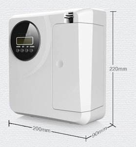 2020 new design automatic spray scent fragrance machine