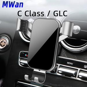 Araba Cep Telefonu Tutucu Mounts Standı GPS Braketi Telefon Navigasyon Braketi Mercedes-Benz C-Sınıf W205 GLC W253 Araba İç