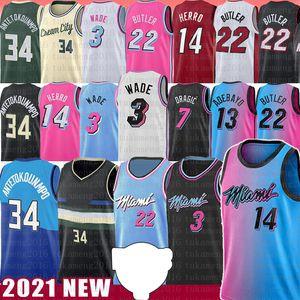 Tyler 14 Jimmy Herro 22 Butler Giannis 34 AntetokounMPO Basketball Jersey Ray Dwayne Allen Dwyane Bam Wade Goran 55 Dragic Adebayo Robinson