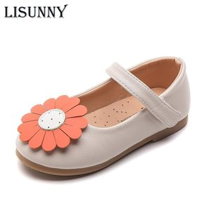 2020 New Baby Girls Autumn PU Shoes 2-6Y Children Spring Cute Princess Shoes Non-slip Girl Floral Leather