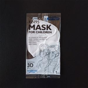 Детская маска KN95 Одноразовая 5-слойный Пятно Independent Упаковка дышащие детей мальчиков и девочек мягкие маски withfree судоходства