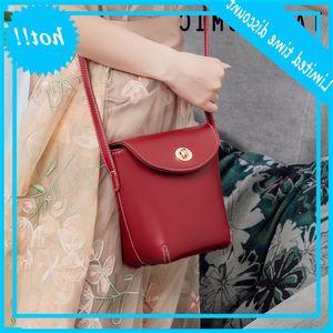 Yueqiankai 2020 new trend women's single shoulder bucket fashionable versatile ins messenger bag