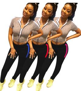 New Panelled Designer Womens Pants Soild Color Sports Capris Slim Long Pants Skinny 21FW Womens Clothing