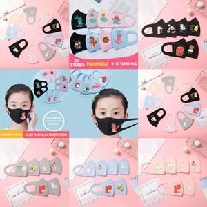 Archroop pm2.5 Дышащие дети дети детей против загрязнения маски n k анти-пыль мультфильм рта рта designerface моющийся многоразовый хлопок 95 fac