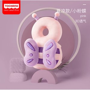 NEWS 1-3T Toddler Baby Head Protector Safety Pad Cushion Back Prevent Injured Unicorn Bee Cartoon Security Pillows
