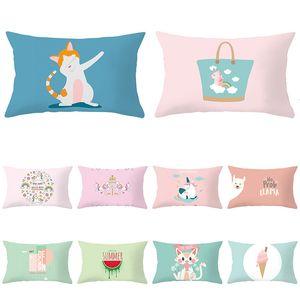Case Cartoon Printed Pillow Peach Skin Rectangular Sofa Waist Pillow Case Office Waist Pillow Case