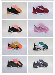 الاطفال الاحذية كلاسيكي أسود أبيض للبنين والبنات احذية رياضية في الهواء الطلق أحذية حجم 28-35
