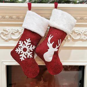 Рождественские чулки декор рождественские елки орнамент украшения вечеринки Санта снежный лося дизайн чулок конфеты носки сумки Сумки Xmas подарки сумка LX3755