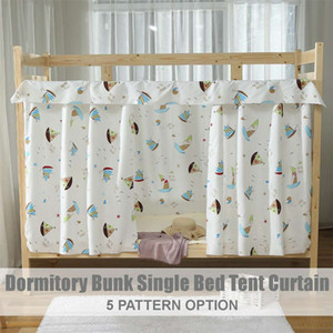 1.5mx2m Dormitory Bunk Single Bed Tent Curtain Student Dorm Bed Dustproof Shading Privacy Protection Cover Mosquito Net 5 Colors