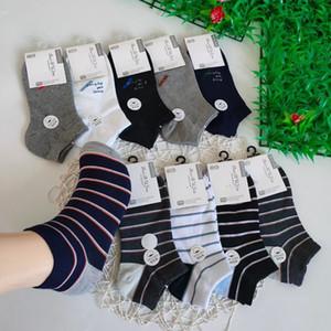 Four seasons running socks for men and women