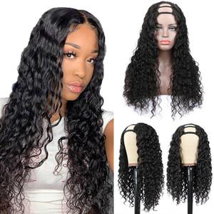 Curly U Parte WIG Pelo humano brasileño para las mujeres negras Kinky Curly U Parte WIG Glueless 2x4inch Remy Peluca de pelo