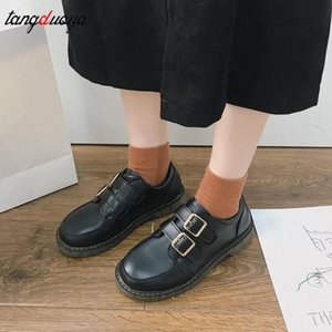 Japanese School Girl Black Leather Loafers Vintage Mary Jane Shoes Sweet lolita shoes flats vintage shoes #Gc4d