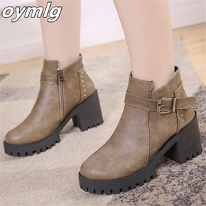 2020 d'hiver résistant à l'usure Mode femmes Bottes cheville Casual antidérapants imperméable Escarpins cheville Chaussures Botas Botas Patent Muje