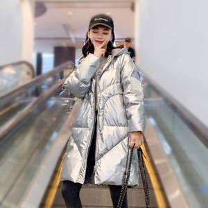Women's Winter Silver Loose Faux Fur Collar Coat Fashion Casual Hat Long Style New Waterproof Padded Windproof Down Jacket Women